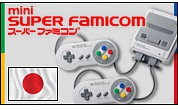 Super Famicom Classic Mini