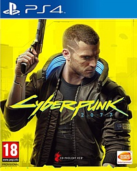 Cyberpunk 2077 - Collectors Edition (Playstation 4)