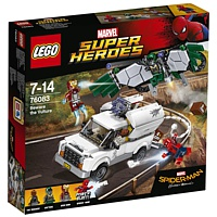 LEGO Super Heroes: Hüte dich vor Vulture (76083)