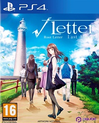 Root Letter: Last Answer - Day One Edition (Playstation 4)