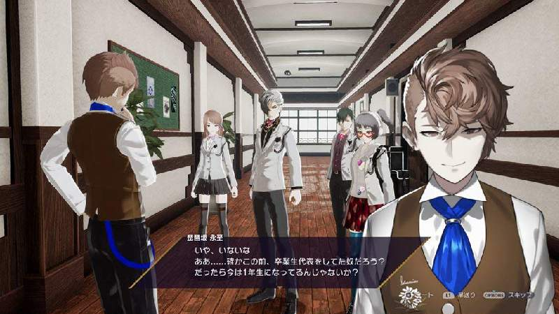 The Caligula Effect: Overdose (Switch)