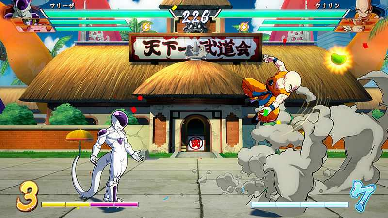 Dragonball FighterZ (Playstation 4)
