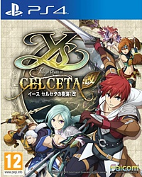 Ys: Memories of Celceta (Playstation 4)