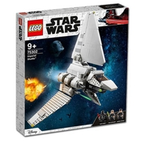 LEGO Star Wars: Imperial Shuttle (75302)
