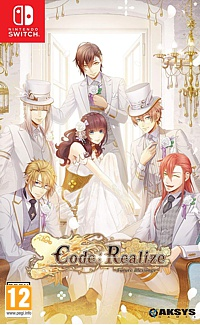 Code:Realize: Future Blessings (Switch)