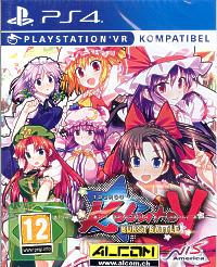 Touhou Kobuto V: Burst Battle (Playstation 4)
