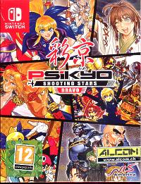 Psikyo Shooting Stars Bravo - Limited Edition (Switch)