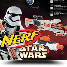 Nerf Star Wars N-Strike Elite